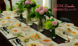eyechatch_20141210盛り付け_試食前-2F0A2170_web638