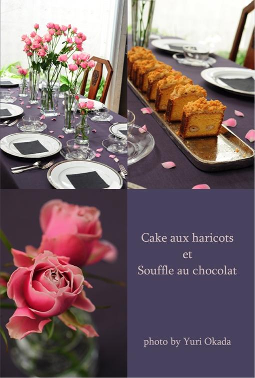 cake aux Haricots_Web18