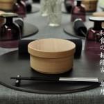 和食のお稽古_皐月 (640x425)