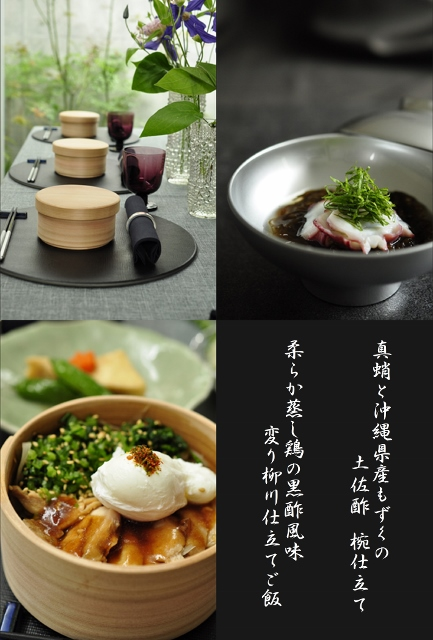 5月の和食_1 (433x640)