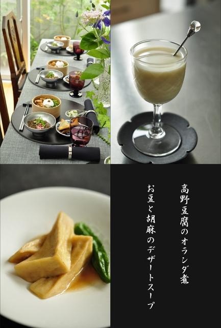 5月の和食_3 (433x640)