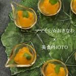 アイキャッチ_オレンジ_DSC0114 (405x640)