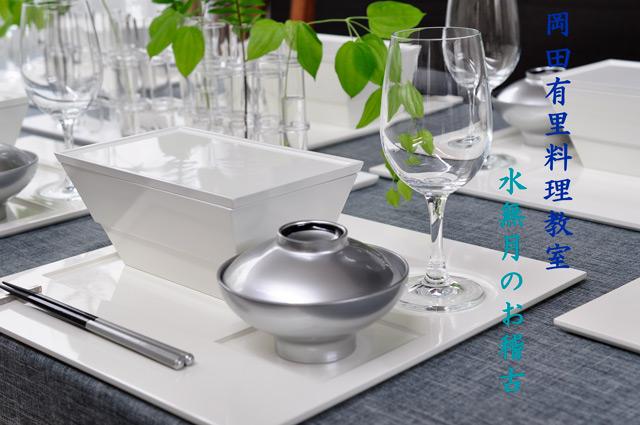 料理教室_青_web640_DSC0197