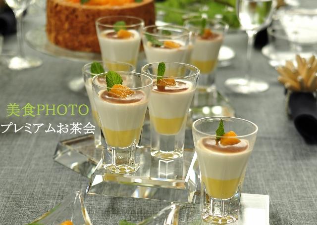 美食PHOTOアイキャッチ_DSC0006 (640x455)