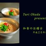 8月の和食_3_web630