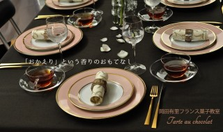 tarte au chocolat 201422_DSC0390 (640x425)
