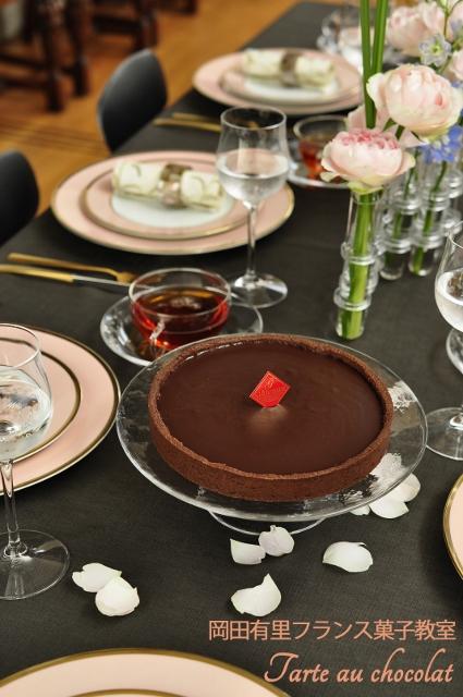 tarte au chocolat_DSC0413 (425x640)