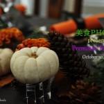 美食PHOTO4_DSC0031 (640x447)