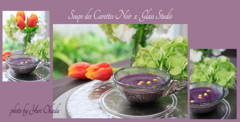 スープカップ_合成_紫_web800