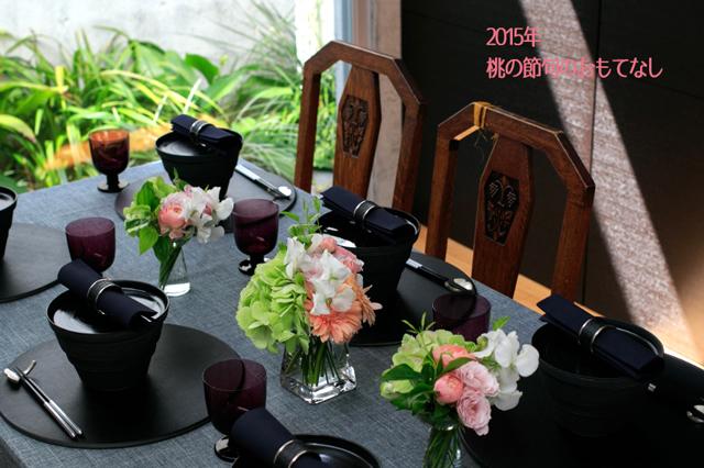 桃の節句のおもてなしweb64020150219テーブル_雛御膳-2F0A6414-(800x533)