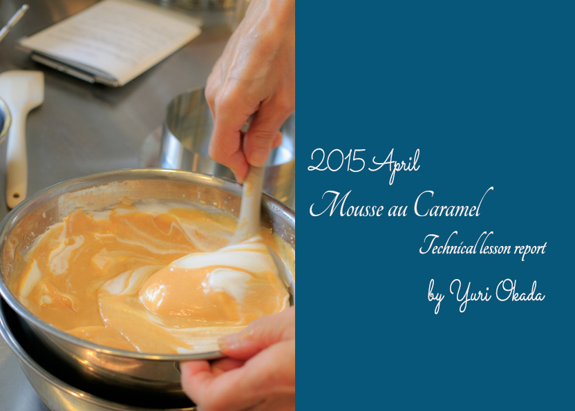 アイキャッチ2_mousse-caramel