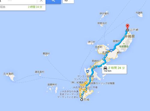 運転ルート_沖縄本島縦断