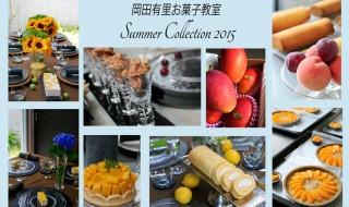 Summer2015_B_アイキャッチ