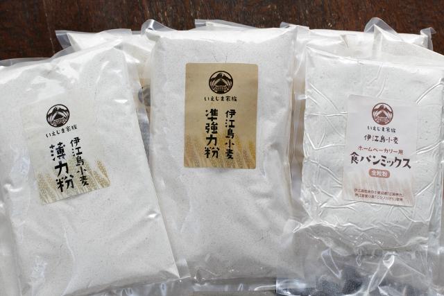 小麦粉-3782 (640x427)