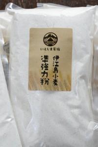 小麦粉-3786 (427x640)