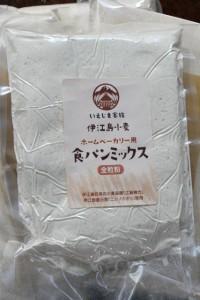 小麦粉-3787 (427x640)