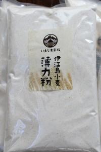 小麦粉-3788 (427x640)