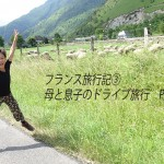 旅行記③_アルトゥースト-00186_web1000