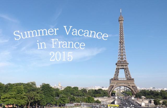 summer-vacance