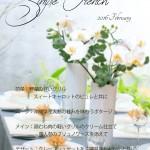 お品書き-1808text