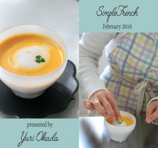 コラージュ_スープ