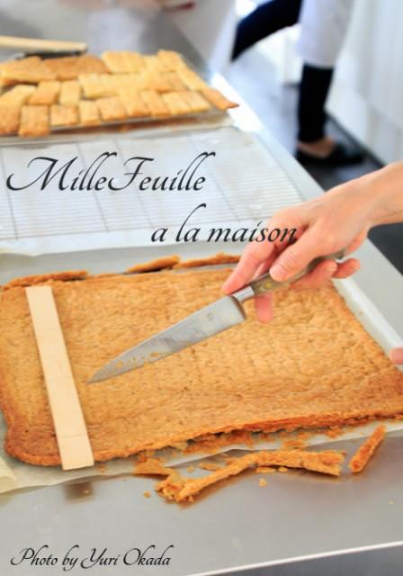 ミルフィーユ-1655_web_millefeille maison