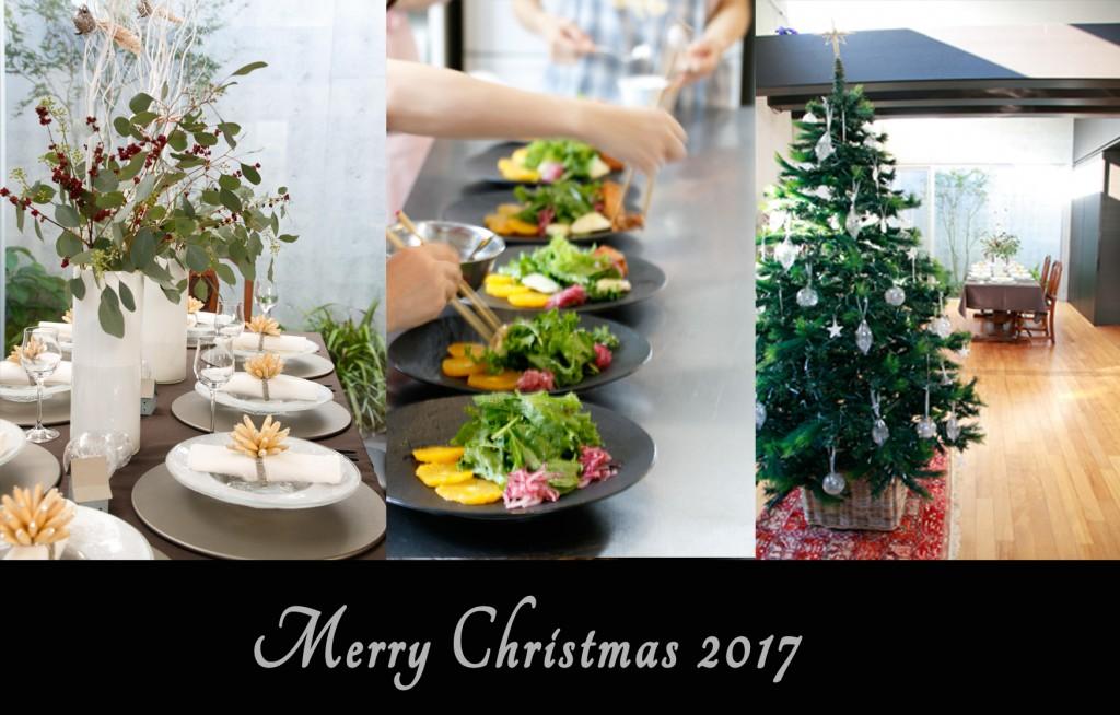 アイキャッチ黒_クリスマス2017